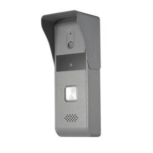 Hikvision DS-KB2421-IM  Систем за видео интерком (Надворешна станица)