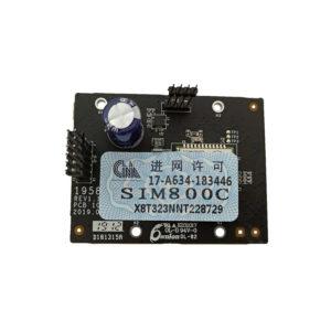 Hikvision DS-PMA-G1 GPRS Communication Module Комуникациски Модул